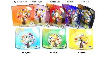 """N1 Блюдце декоративное """"Дерево"""" 9х9см 8 цветов муранское стекло"""