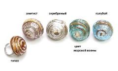 RS57-A Кольцо Marocco дутое 5 цветов муранское стекло